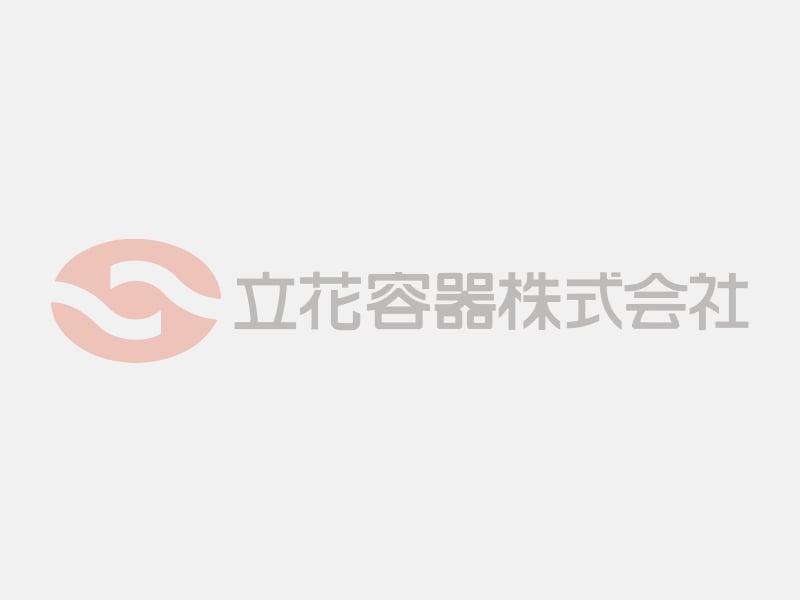 ねむっ樽が中国新聞に掲載されました。